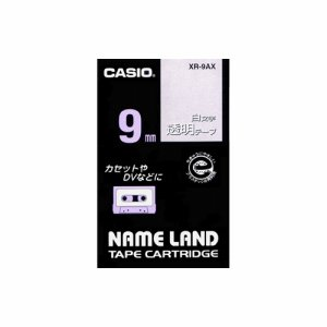 CASIO XR-9AX NAME LAND スタンダードテープ 9mm×8M 透明 /白文字