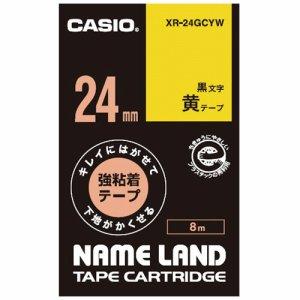 CASIO XR-24GCYW NAME LAND キレイにはがせて下地がかくせる強粘着テープ 24mm×8M 黄 /黒文字