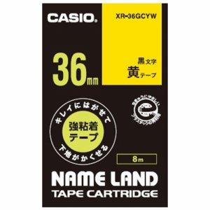 CASIO XR-36GCYW NAME LAND キレイにはがせて下地がかくせる強粘着テープ 36mm×8M 黄 /黒文字