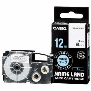 CASIO XR-12GCWE NAME LAND キレイにはがせて下地がかくせる強粘着テープ 12mm×8M 白 /黒文字