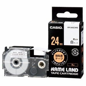 CASIO XR-24GCWE NAME LAND キレイにはがせて下地がかくせる強粘着テープ 24mm×8M 白 /黒文字