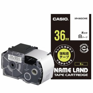CASIO XR-36GCWE NAME LAND キレイにはがせて下地がかくせる強粘着テープ 36mm×8M 白 /黒文字