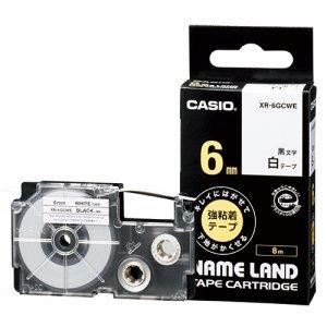 CASIO XR-6GCWE NAME LAND キレイにはがせて下地がかくせる強粘着テープ 6mm×8M 白 /黒文字