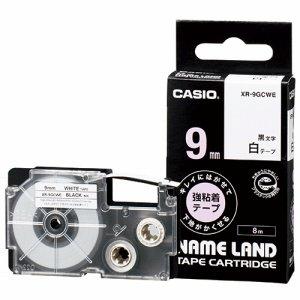 CASIO XR-9GCWE NAME LAND キレイにはがせて下地がかくせる強粘着テープ 9mm×8M 白 /黒文字