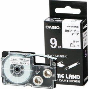 CASIO XR-9HMWE NAME LAND 配線マーカーテープ 9mm×5.5M 白 /黒文字