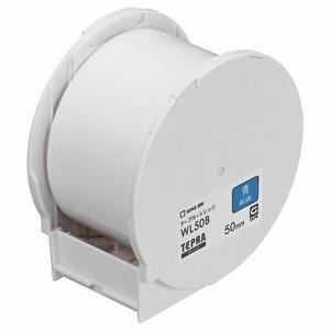 KINGJIM WL50B テプラ GRAND テープカートリッジ 50mm 青
