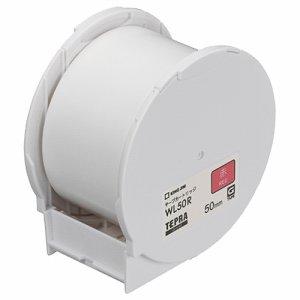 KINGJIM WL50R テプラGrandテープカートリッジ 幅50mm 赤