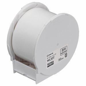 KINGJIM WL50T テプラ GRAND テープカートリッジ 50mm 透明