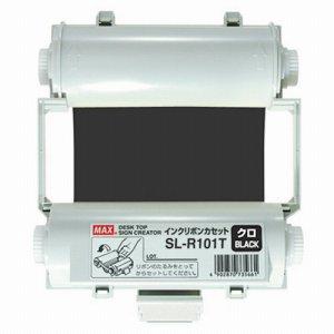 マックス SL-R101T クロ ビーポップ 100タイプ インクリボン 55M クロ