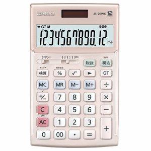 CASIO JS-20WK-PK 本格実務電卓 12桁 ジャストタイプ ピンク