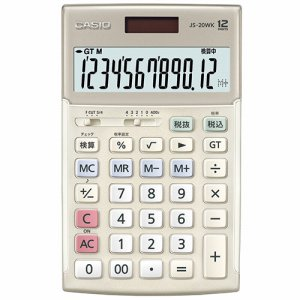 CASIO JS-20WK-GD 本格実務電卓 12桁 ジャストタイプ ゴールド