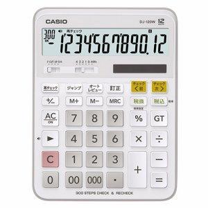 CASIO DJ-120W-N 計算チェック機能付き電卓 12桁