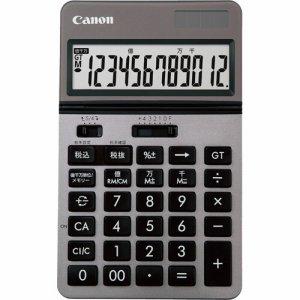 CANON 0932C003 ビジネス電卓 KS-1220TU-SL フリーアングルチルト&大画面液晶 12桁 卓上タイプ シルバー