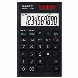 SHARP EL-WA21-X 電卓 10桁 手帳サイズ