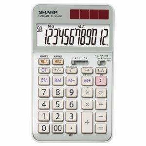 SHARP EL-N942C-X 実務電卓 12桁 ナイスサイズタイプ