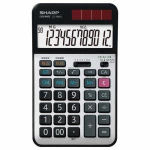 SHARP EL-N942-X 実務電卓 12桁 ナイスサイズタイプ