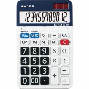 SHARP EL-155HX 電卓 12桁 ナイスサイズ