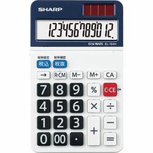 SHARP EL-154HX 電卓 12桁 ミニナイスサイズ