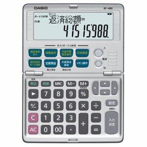 CASIO BF-480-N 金融電卓 12桁 折りたたみタイプ
