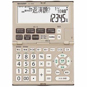 SHARP EL-K632-X 金融電卓 12桁 折りたたみタイプ