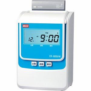 マックス ER-80SUW タイムレコーダー ホワイト 電波時計付