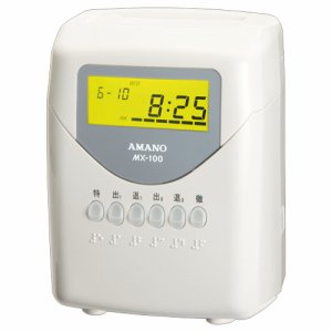 アマノ MX-100 電子タイムレコーダー