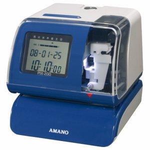 アマノ PIX-200 電子タイムスタンプ 電波時計内蔵