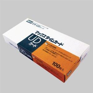マックス ER-UDカ-ド タイムレコーダー用カード ER-UDカード