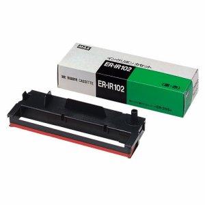 マックス ER-IR102 タイムレコーダ用インクリボン 黒・赤