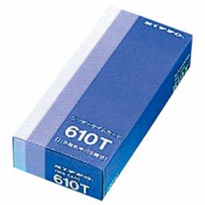 ニッポー 610T 標準タイムカード 10日締