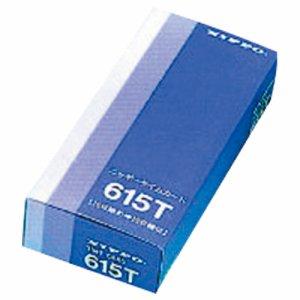 ニッポー 615T 標準タイムカード 15日締