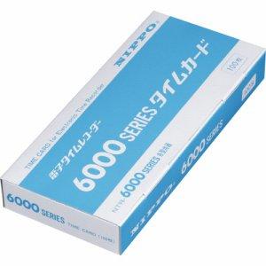 ニッポー 6000シリ-ズカ-ド タイムカード 6000シリーズカード