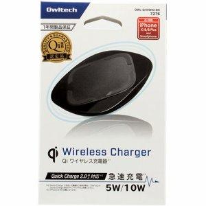 オウルテック OWL-QI10W02-BK QIワイヤレス充電器 ブラック