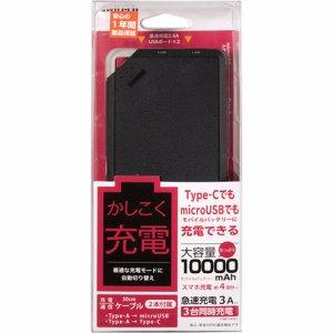 オウルテック OWL-LPB10006-BK ケーブル付モバイルバッテリー ブラック