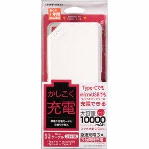オウルテック OWL-LPB10006-WH ケーブル付モバイルバッテリー ホワイト
