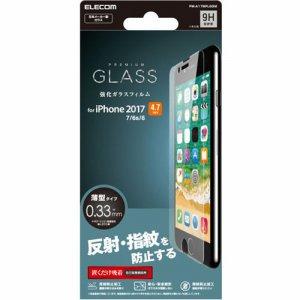 ELECOM PM-A17MFLGGM IPHONE8用液晶保護フィルム 反射防止ガラスタイプ
