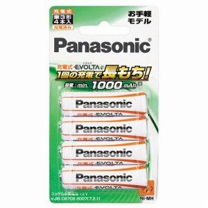 PANASONIC BK-3LLB/4B ニッケル水素電池 充電式EVOLTAE お手軽モデル 単3形