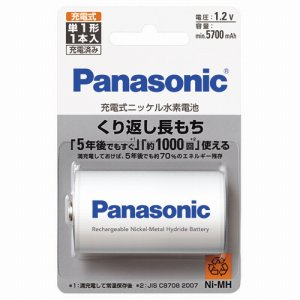 PANASONIC BK-1MGC/1 充電式 ニッケル水素電池 単1形 BK-1MGC