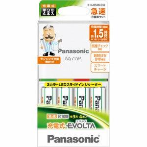 PANASONIC K-KJ85MLE40 急速充電器セット 充電式EVOLTA単3形4本付