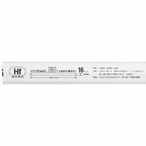 NEC FHF16EX-N-HG HF蛍光ランプ ライフルックHG 16W形 3波長形 昼白色