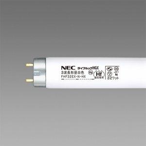 NEC FHF32EX-N-HX/4K-L HF蛍光ランプ ライフルックHGX 32W形 3波長形 昼白色