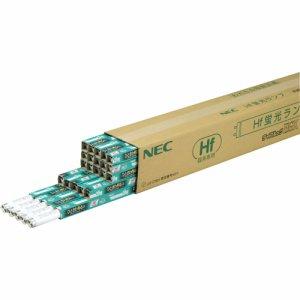NEC FHF32EX-N-HX HF蛍光ランプ ライフルックHGX 32W形 3波長形 昼白色 業務用パック