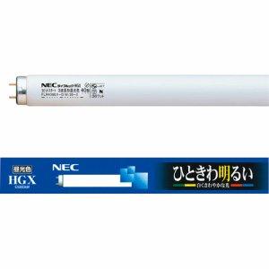 NEC FLR40SEX-D/M/36-X/4K-L 蛍光ランプ ライフルックHGX 直管ラピッドスタート形 40W形 3波長形 昼光色