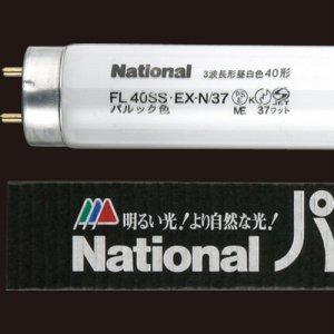 PANASONIC FLR40SEXDMX36 4K パルック蛍光灯 直管ラピッドスタート形 40W形 3波長形 昼光色