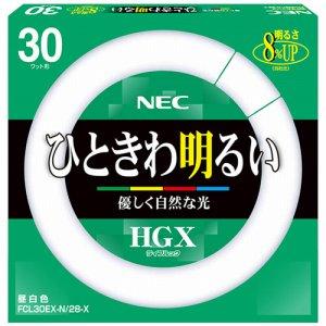 NEC FCL30EX-N/28-X 蛍光ランプ ライフルックHGX 環形スタータ形 30W形 3波長形 昼白色