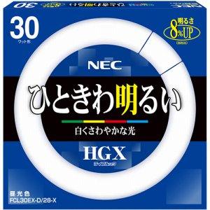 NEC FCL30EX-D/28-X 蛍光ランプ ライフルックHGX 環形スタータ形 30W形 3波長形 昼光色