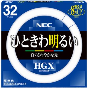 NEC FCL32EX-D/30-X 蛍光ランプ ライフルックHGX 環形スタータ形 32W形 3波長形 昼光色