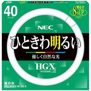 NEC FCL40EX-N/38-X 蛍光ランプ ライフルックHGX 環形スタータ形 40W形 3波長形 昼白色
