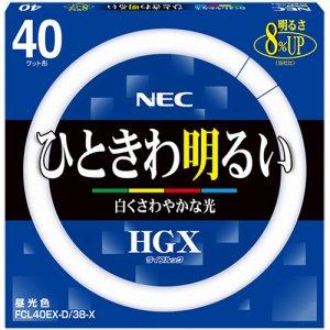 NEC FCL40EX-D/38-X 蛍光ランプ ライフルックHGX 環形スタータ形 40W形 3波長形 昼光色