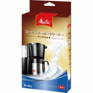 メリタ MJ-1501 コーヒーメーカークリーナー アンチカルキ 20G /袋